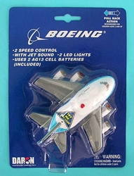 Boeing Pullback W/ Lights & Sound