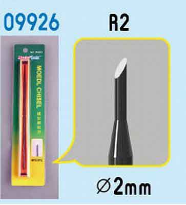 Model Micro Chisel 2mm Round