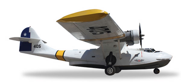 Consolidated Vultee Pby-5a Catalina (1:200)