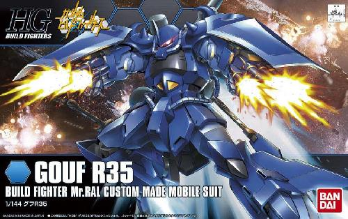 "#15 Gouf R35 ""Build Fighters"""