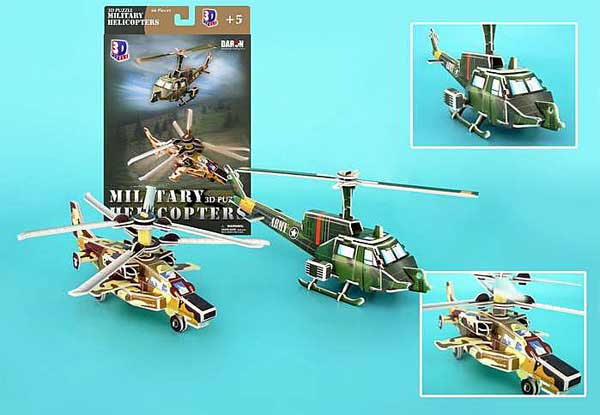 Helicopter Gunships, Set of Two 3D Puzzles, 66 Pieces, Daron Toys Item Number CF025H