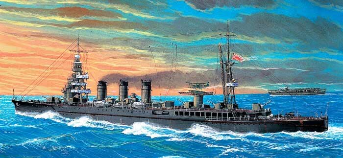 Abukuma Light Cruiser (1:700), Tamiya Plastics Item Number TAM31349