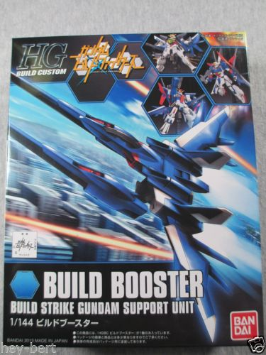 #01 HGBC Build Booster HG, Gundam Models Item Number BAN184470