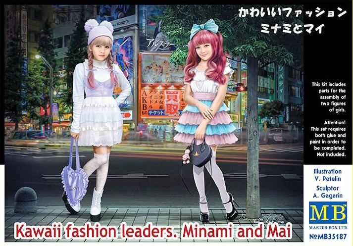 Minami + Mai Fashion Girl 1:35 by Master Box Item Number: MBL35187