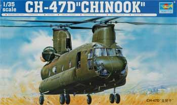 Ch-47D Chinook 1:35 by Trumpeter